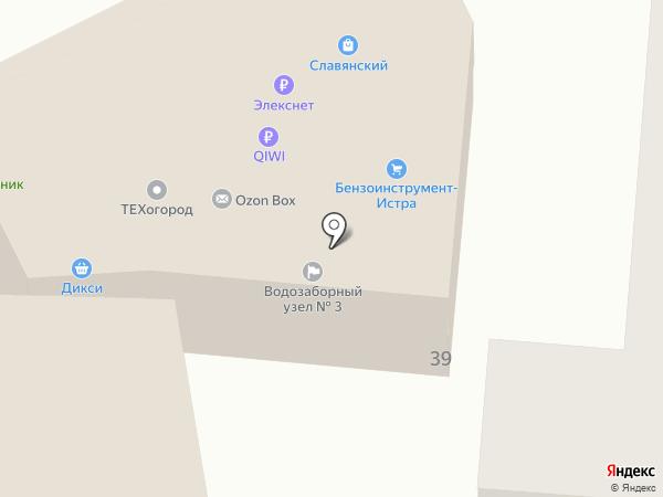 Электро-бензино-инструмент на карте Истры