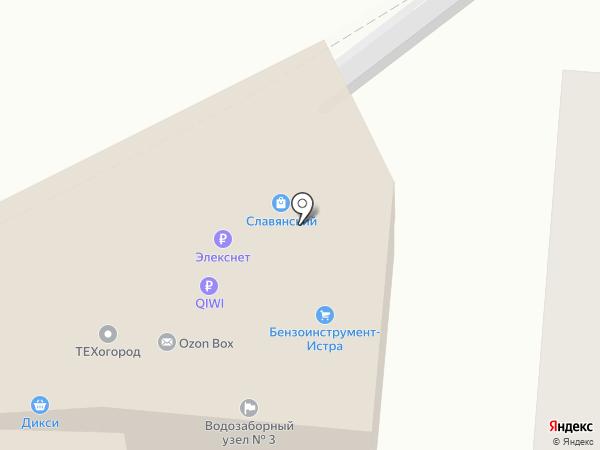 Магазин садово-огородной техники на карте Истры
