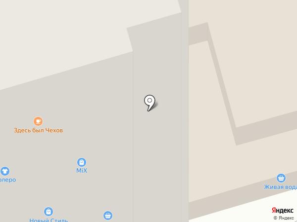 Ремонт в Звенигороде на карте Звенигорода