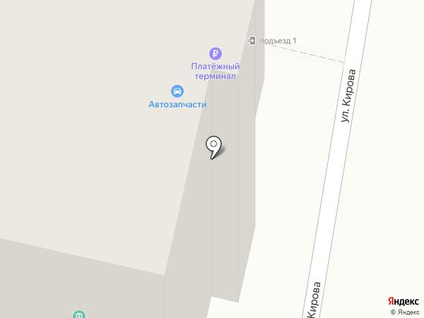 АУХА на карте Истры