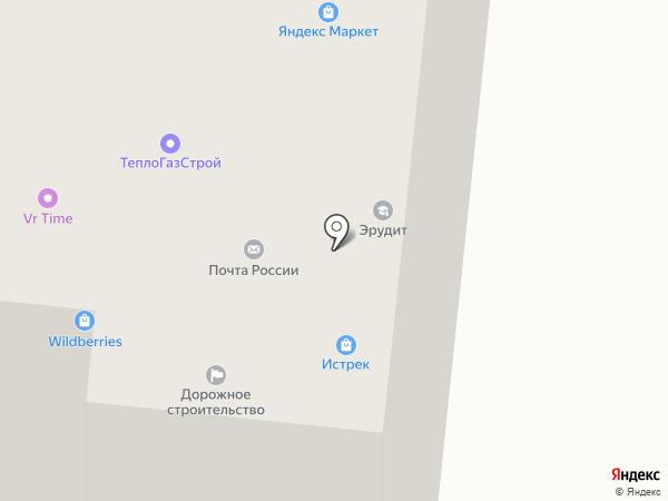 Эрудит на карте Истры