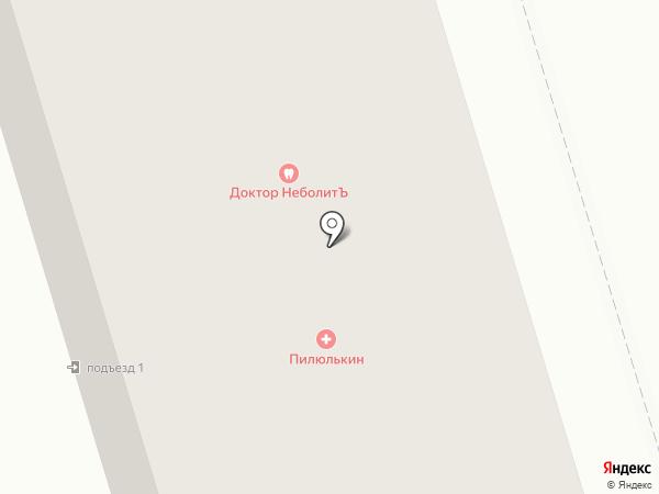 Доктор НеболитЪ на карте Истры