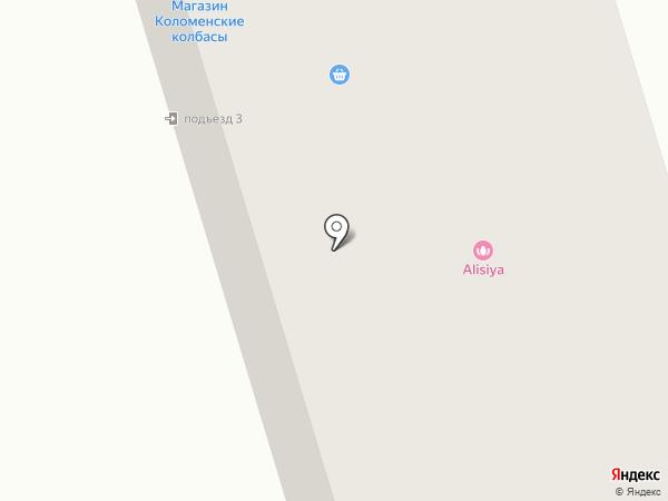 Стексс на карте Истры