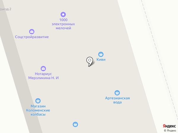 Дом на карте Истры