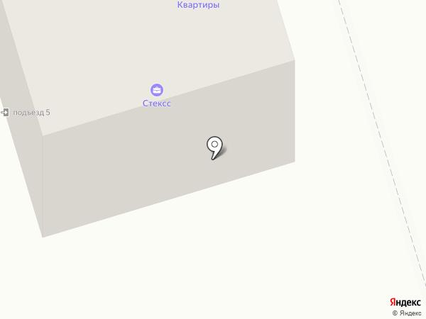 Каскад на карте Истры