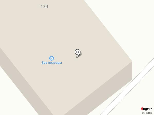 Перекресток Экспресс на карте Введенского