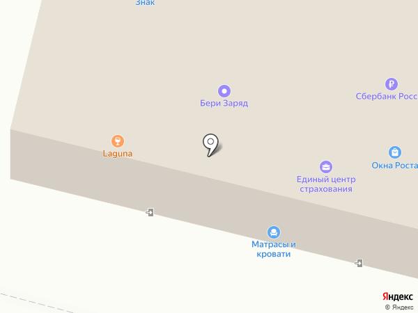 Компания по изготовлению печатей и штампов на карте Истры