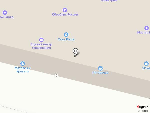 Adidas на карте Истры