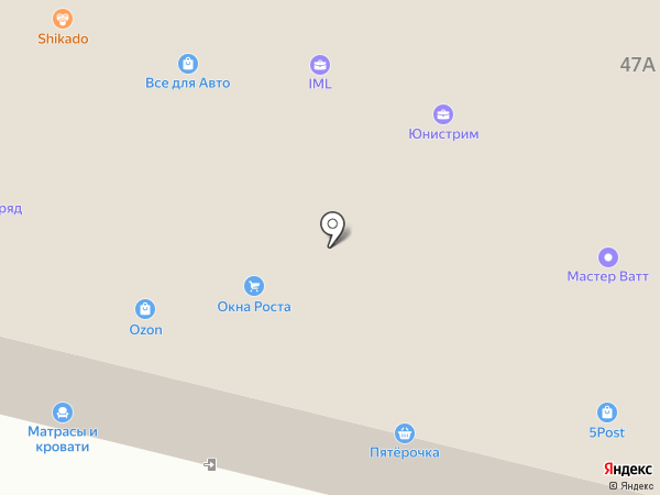 Мастерская по ремонту одежды на карте Истры