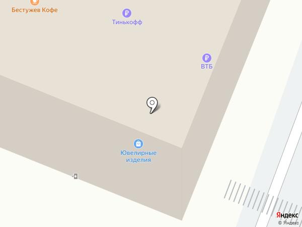 ТРАНСФОРМЕРЫ.РУС на карте Истры