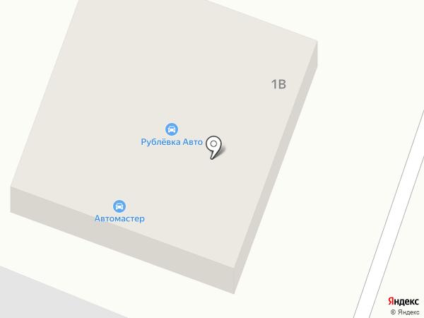 Автомастер на карте Ивановки