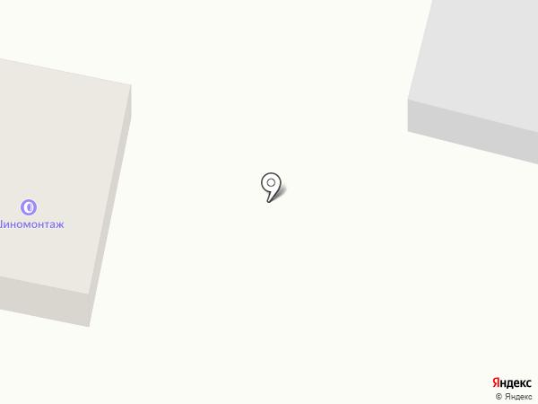 Шиномонтажная мастерская на карте Высоково
