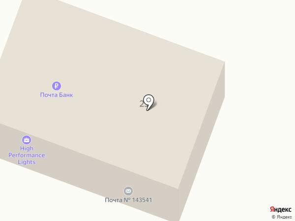 Почтовое отделение №143541 на карте Павловского