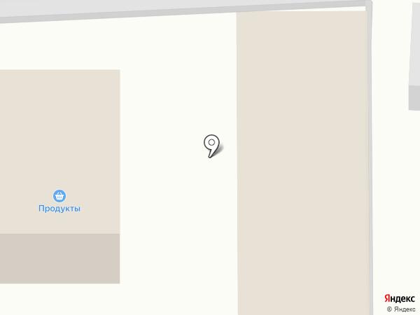 Многопрофильный магазин на карте Кузнецово