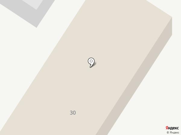 Сауна на карте Голицыно