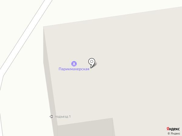 Парикмахерская на карте Голицыно