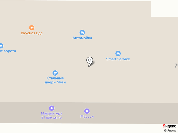 Автомойка на карте Голицыно