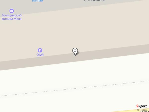 Валентино на карте Голицыно