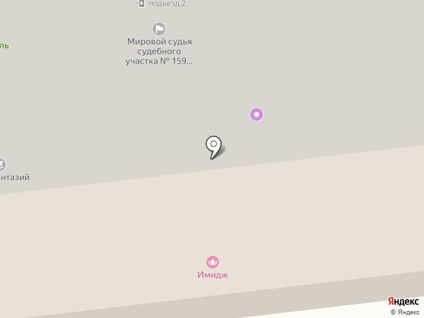 Любава на карте Голицыно