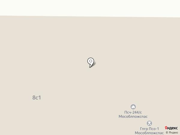 Пожарно-спасательная часть №244 на карте Голицыно
