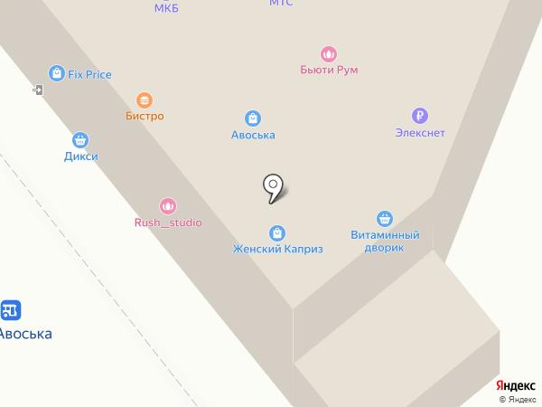 Женский каприз на карте Селятино