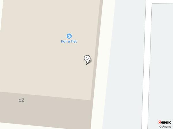 Хинкальная на карте Голицыно