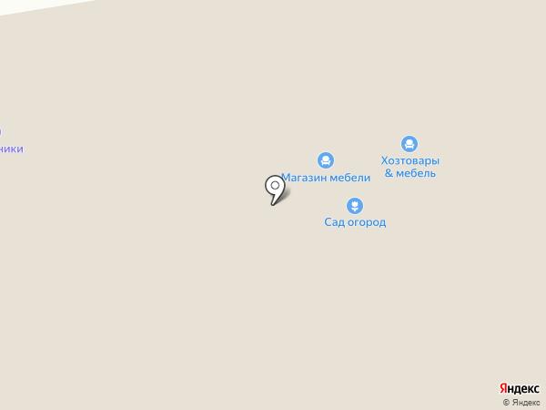 ГАЗ на карте Голицыно