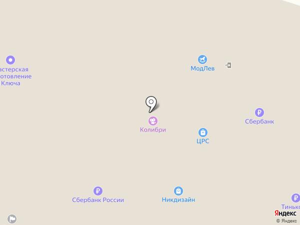 Кораблик на карте Селятино