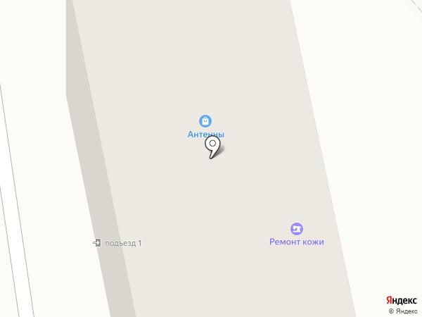 Парикмахерская на карте Селятино
