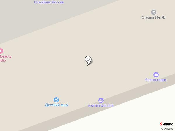Трест Мособлстрой №6 на карте Голицыно