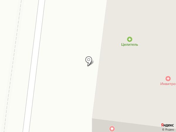 Целитель на карте Селятино