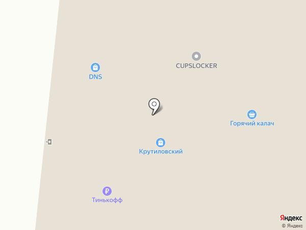 Сеть магазинов молочной продукции на карте Селятино