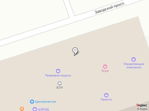 ЦЭКОД на карте Голицыно