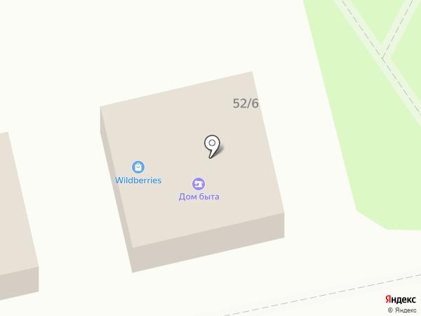 Qiwi на карте Голицыно