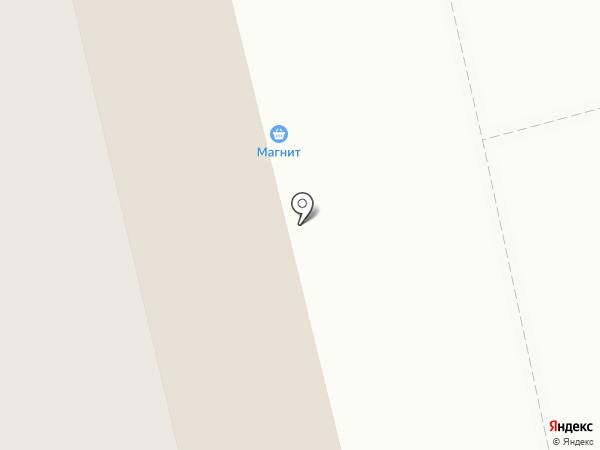 Магазин одежды для всей семьи на карте Голицыно