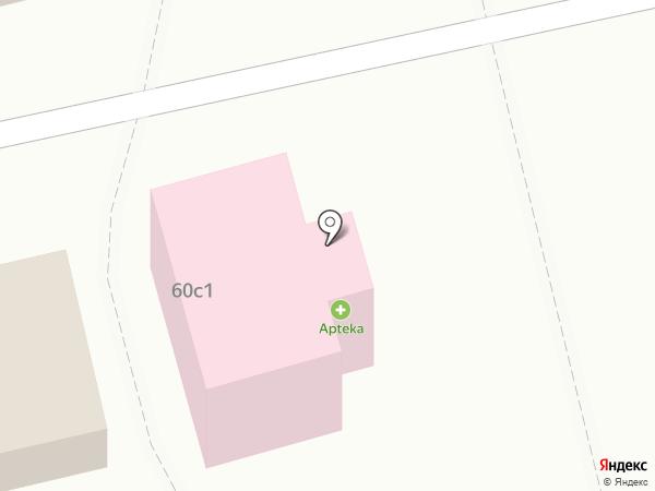 Домашняя аптечка на карте Голицыно