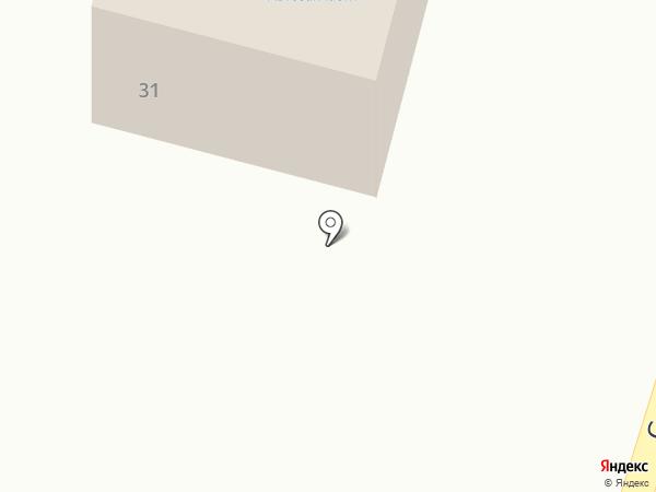 Магазин автозапчастей для иномарок на карте Голицыно