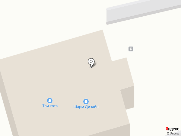 ТРИ КОТА на карте Голицыно