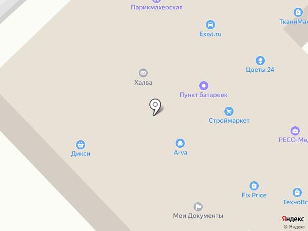 Зебра на карте Селятино