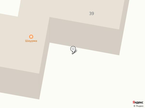 Автосервис на карте Голицыно