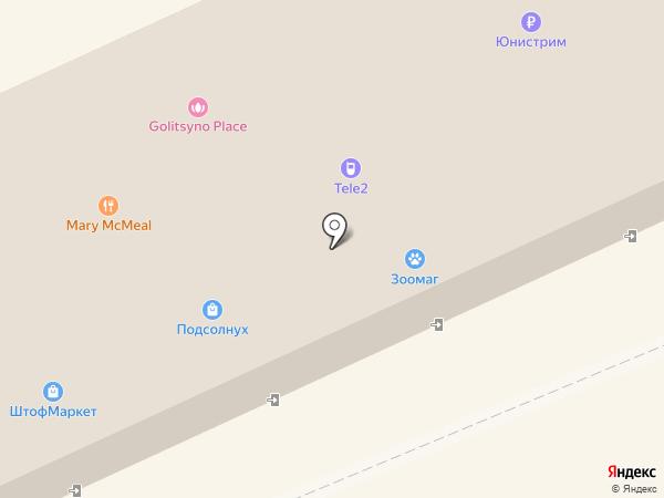 Флорина на карте Голицыно