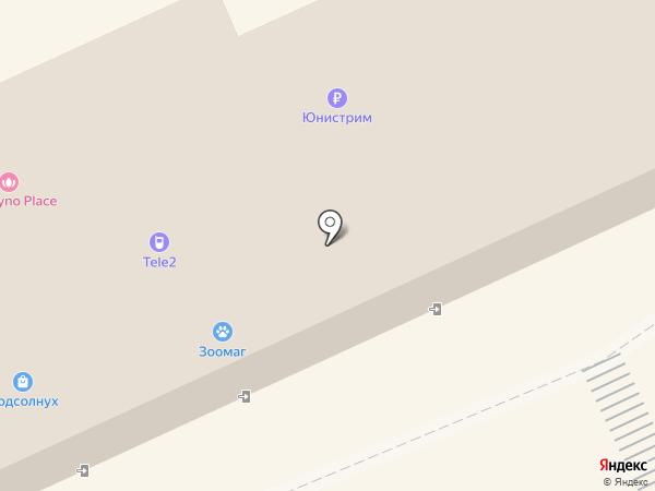 Фармторг 99 на карте Голицыно