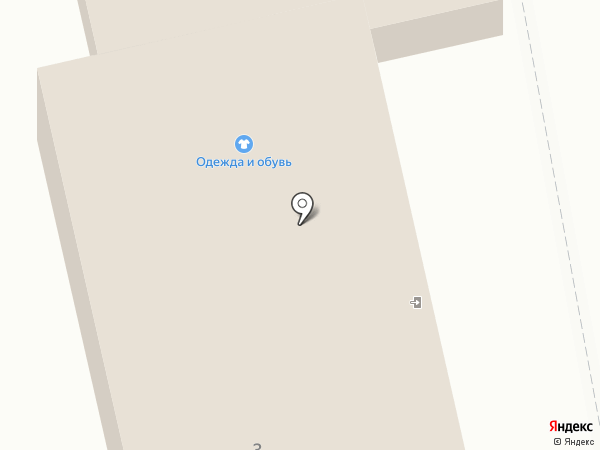 Магазин одежды на карте Голицыно