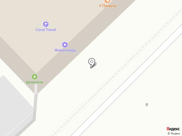 Стардог!s на карте Селятино