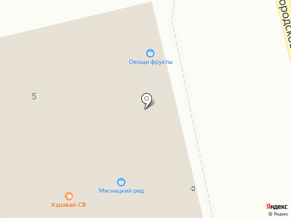 Каравай СВ на карте Голицыно