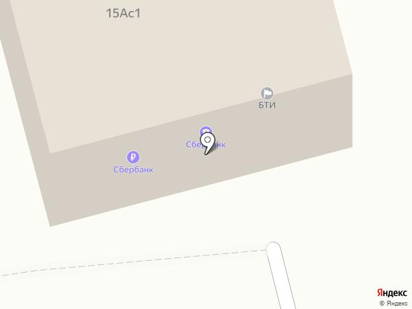 Сбербанк, ПАО на карте Голицыно