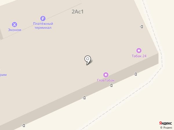 Связной на карте Голицыно