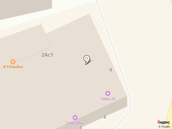 Магазин фастфудной продукции на карте Голицыно