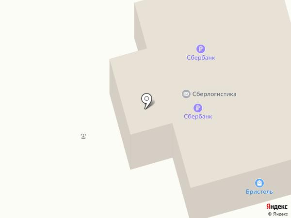 Аптека для Вас на карте Голицыно