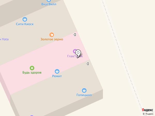 МегаФон на карте Голицыно